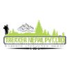 Trekkers Nepal